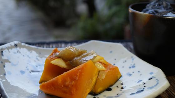 コンフィチュールでかぼちゃのレモン煮